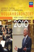 074 3376NEW YEARS CONCERT2010(DVD)